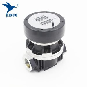 1″ ogm mechanical fuel diesel flow meter