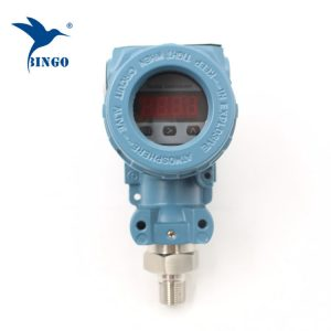 china 4-20mA rs485 hart smart pressure transmitter