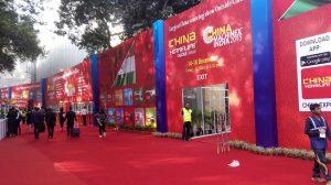 BINGO-SENSOR China Machinex 2015