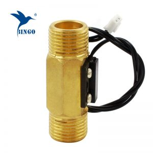 DN15 male magnetic Brass water flow switch