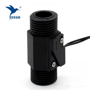 G1/2″ 0.5~5L/min DN15 piston normally open magnetic plastic flow switch for water heater/dispenser