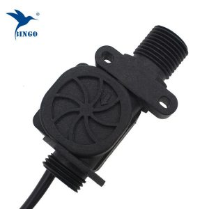 DN15 water flow sensor