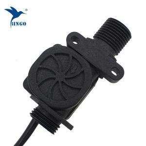 1/2″ bsp dn15 water flow meter sensor