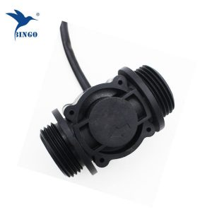 DN25 Water Flow Rate Sensor