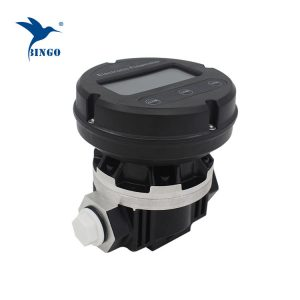Diesel Fuel Gasoline Kerosene Oil Flow Meter