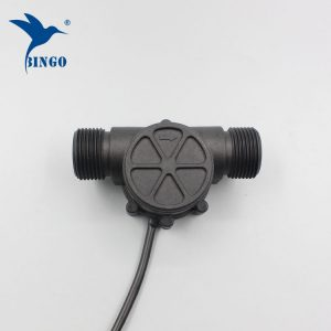 g1 plastic water flow sensor