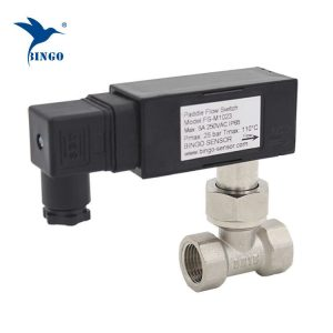 paddle type flow switch ss material