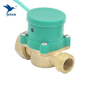 pipe booster pump flow switch water