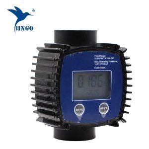 water flow meter (T turbine meter digital flow meter ,digital turbine flow meter)