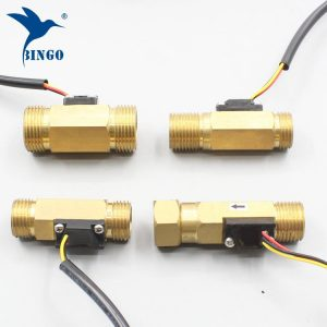 Water Flow Switch G12 Copper Hall Effect Liquid Water Flow Sensor