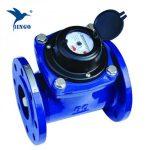 factory manufacturers commercial industrial ultrasonic bulk water meter