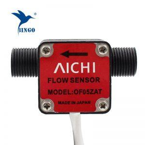 diesel oil mini flow meter/sensor with pulser