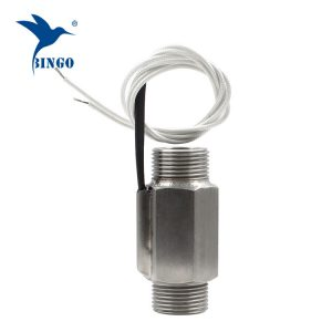 high quality magnetic water pump flow switch