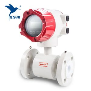 low price electromagnetic flowmeter