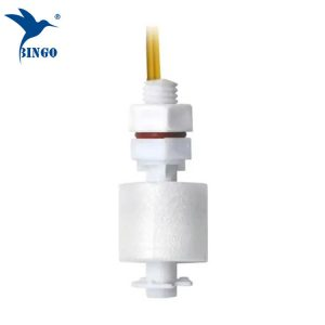 mini vertical float level switch