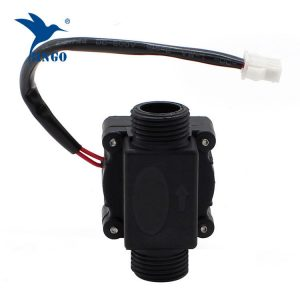 plastic water flow switch price, water pump flow switch