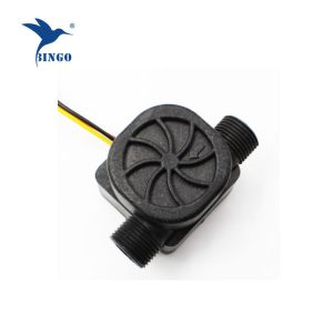 pulse DN15 water flow sensor