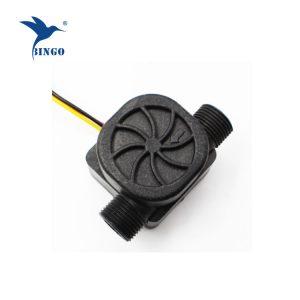 agricultural irrigation pulse singal 1/2″ water flow sensor